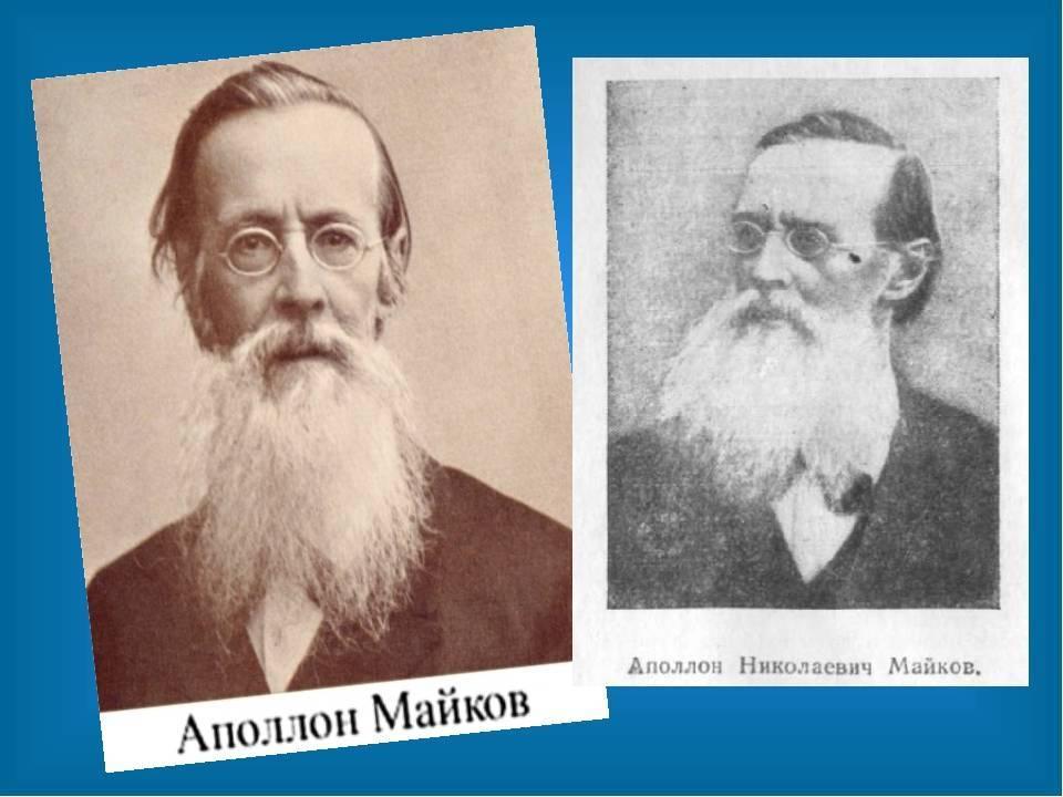 Павел майков - биография, информация, личная жизнь