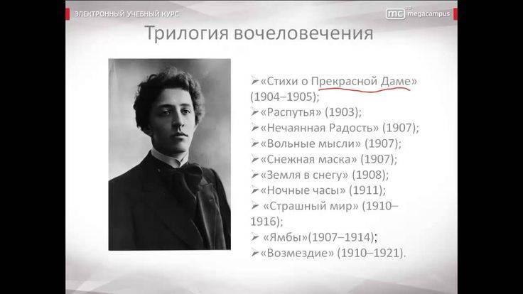 Александр галибин - биография, информация, личная жизнь, фото, видео