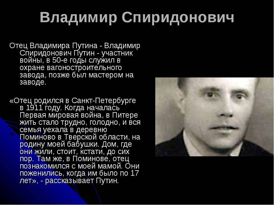 Роман путин: биография, семья, дети, фото, видео