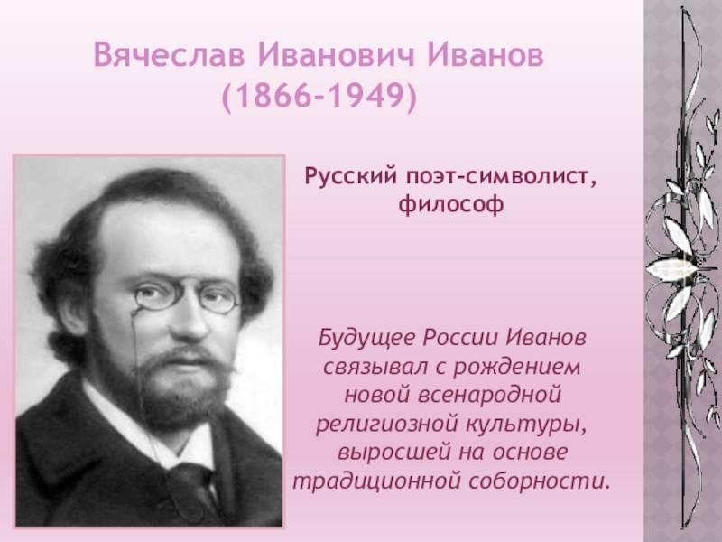 Игорь иванов (актер) - биография, информация, личная жизнь, фото, видео