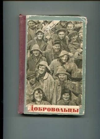 Евгений долматовский: стихи