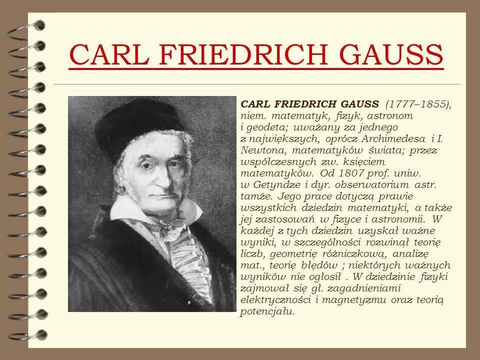 Карл гаусс - биография, личная жизнь, фото