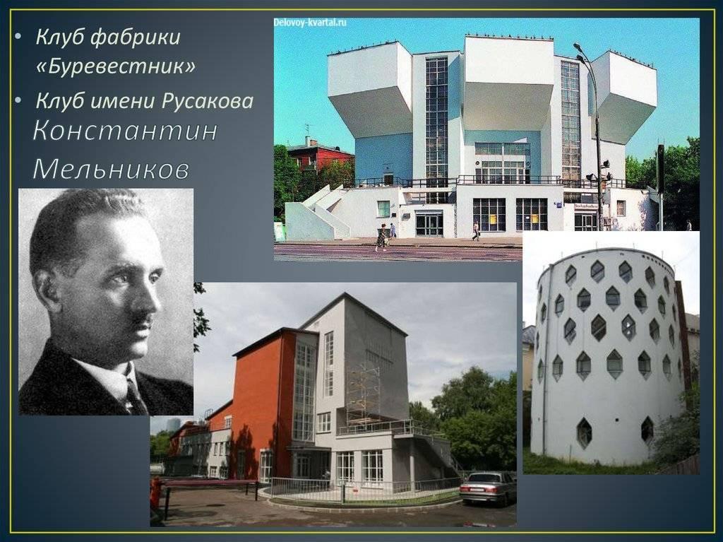 Анастасия мельникова - биография, информация, личная жизнь
