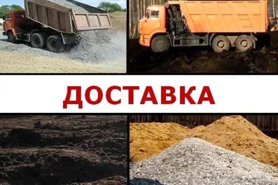 Щебень, гравий, песок в москве, продажа фасованных в мешки сыпучих стройматериалов