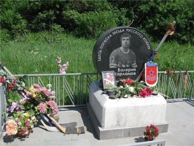 Валерий харламов: биография хоккеиста, семья, спортивные достижения