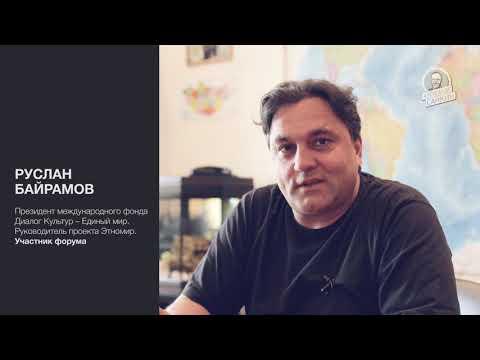 Горюхин руслан евгеньевич - биография, личная жизнь, фото, видео