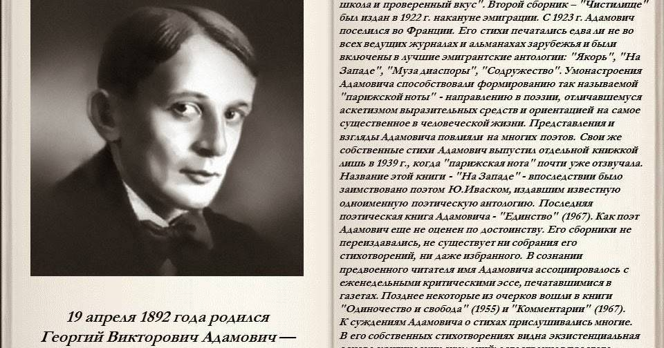 Стронк, георгий адамович биография, выставки, сочинения, награды