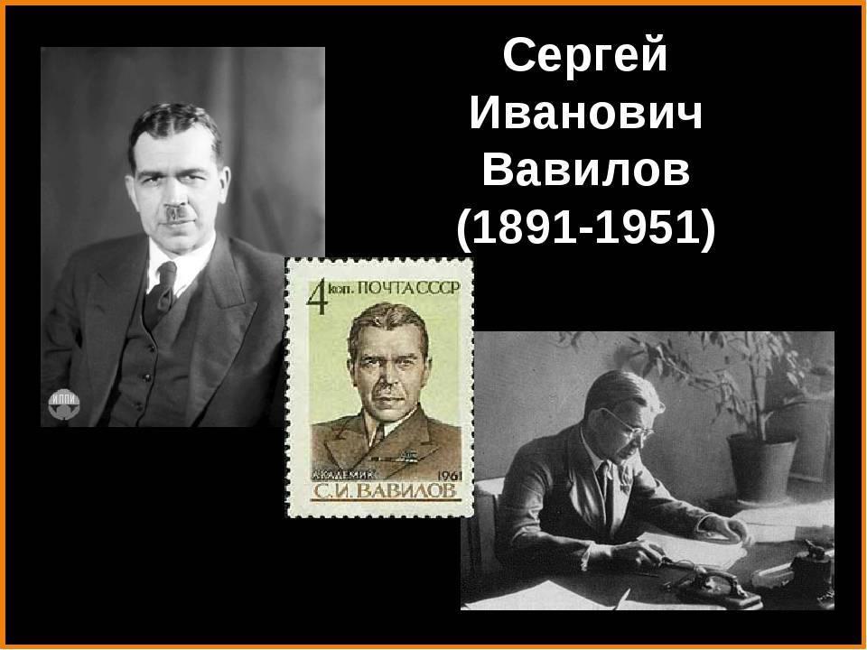 Николай иванович вавилов. триумф и гибель гения мировой науки. юлия пятецкая