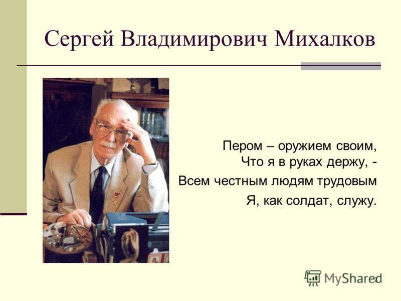 Биография юлии михалковой