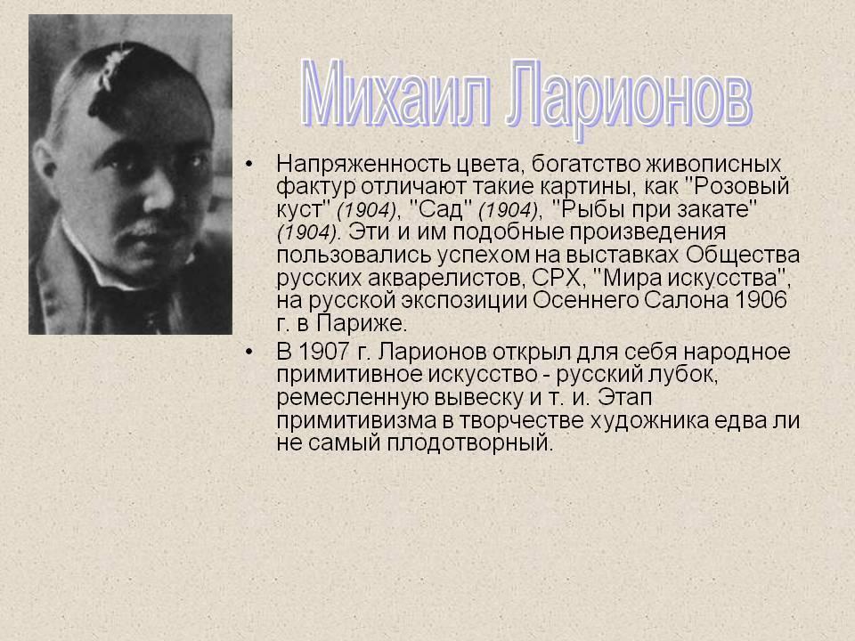 Всеволод ларионов - биография, информация, личная жизнь, фото, видео