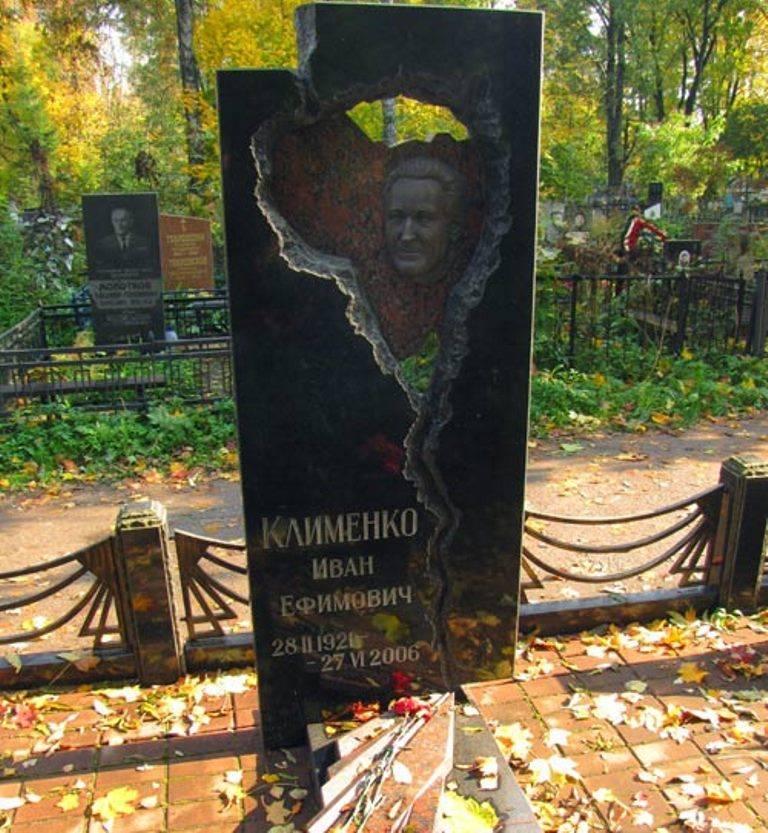 Клименко, виктор саввич биография, рождение, детство, начало карьеры