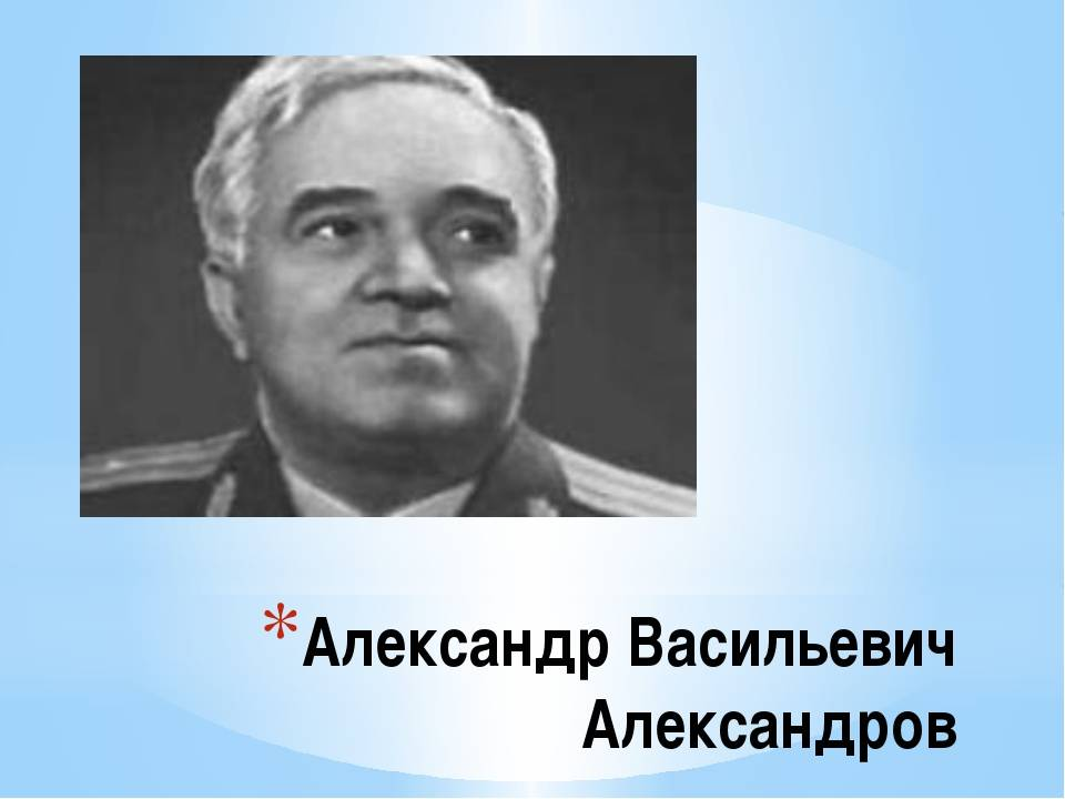 Александр лосев - биография, информация, личная жизнь