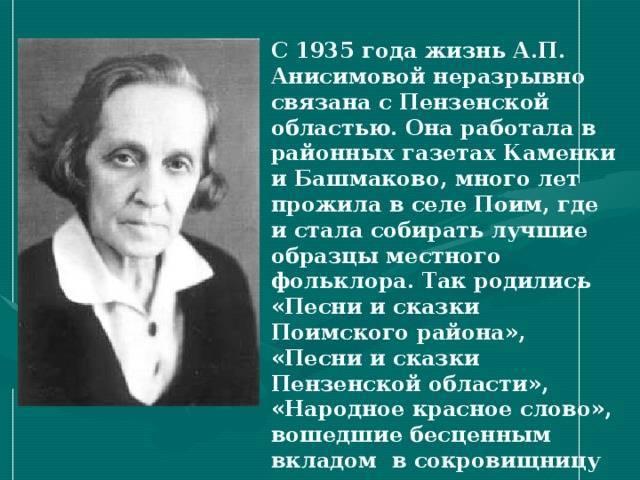 Василий анисимов – биография и фото олигарха из «коалко»