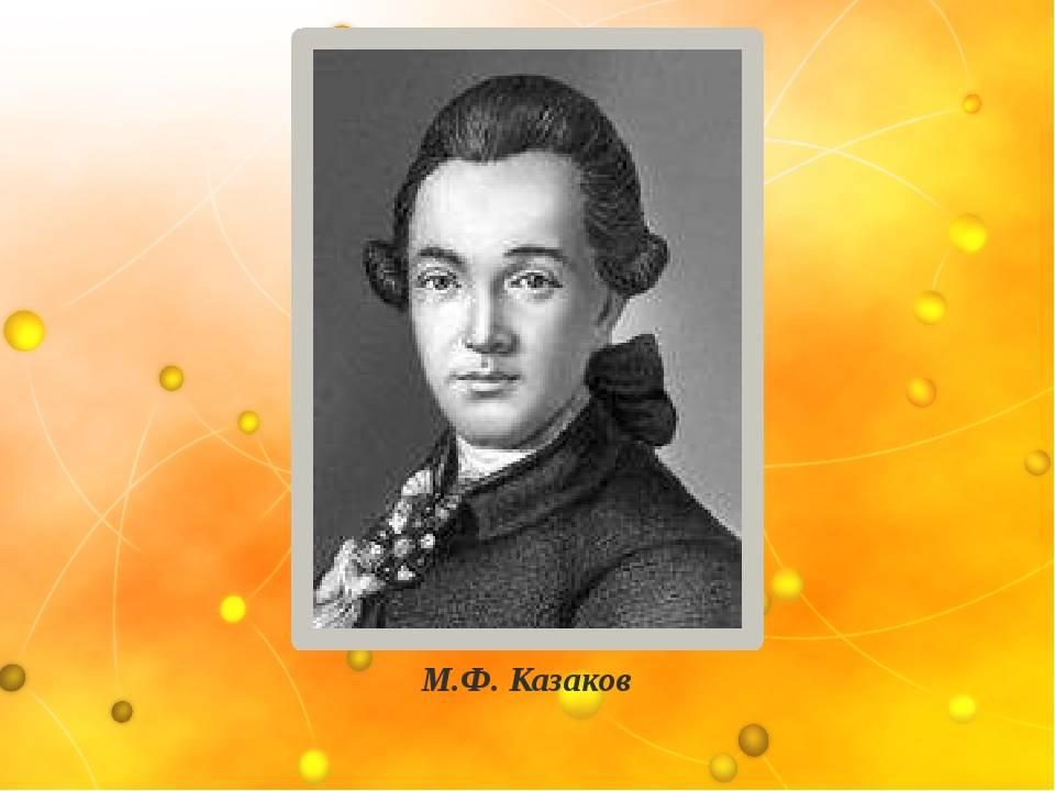 Мария козакова - биография, информация, личная жизнь, фото, видео