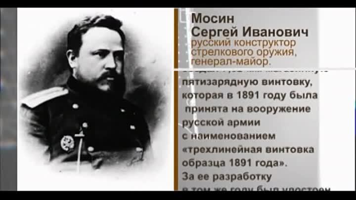 Мосин, сергей иванович — википедия