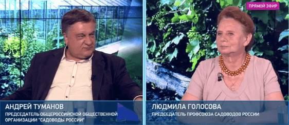 Биография Пантелеймона Голосова