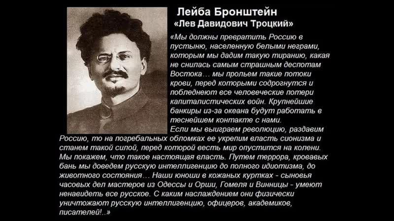 У нас длинные руки. троцкий (бронштейн) лев давидович (1879-1940). 50 знаменитых убийств