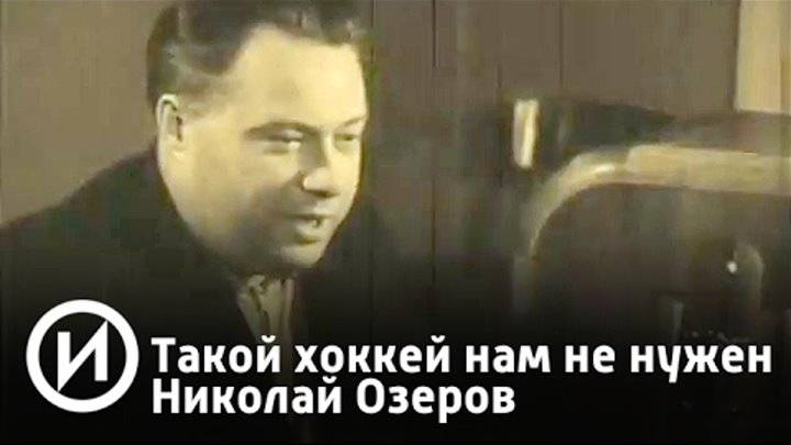 Озеров, николай николаевич (певец)
