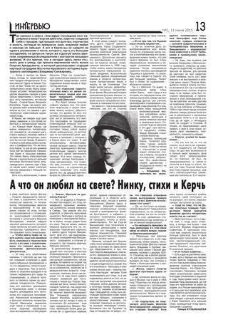 Георгий шенгели. биография: 1894-1956