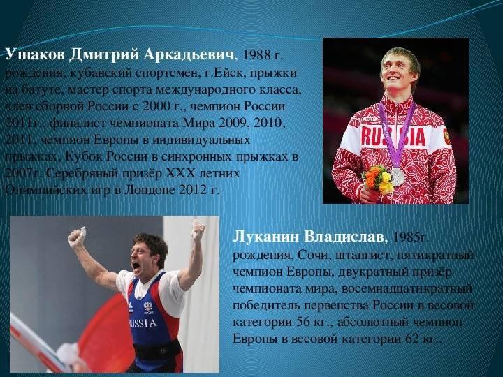 10 невероятных историй из спорта, которые изменили мир :: впечатления :: рбк стиль