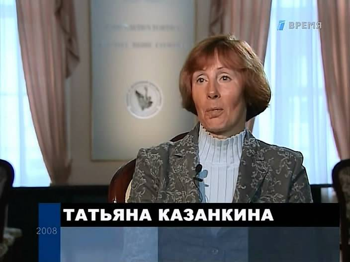 Казанкина, татьяна - вики