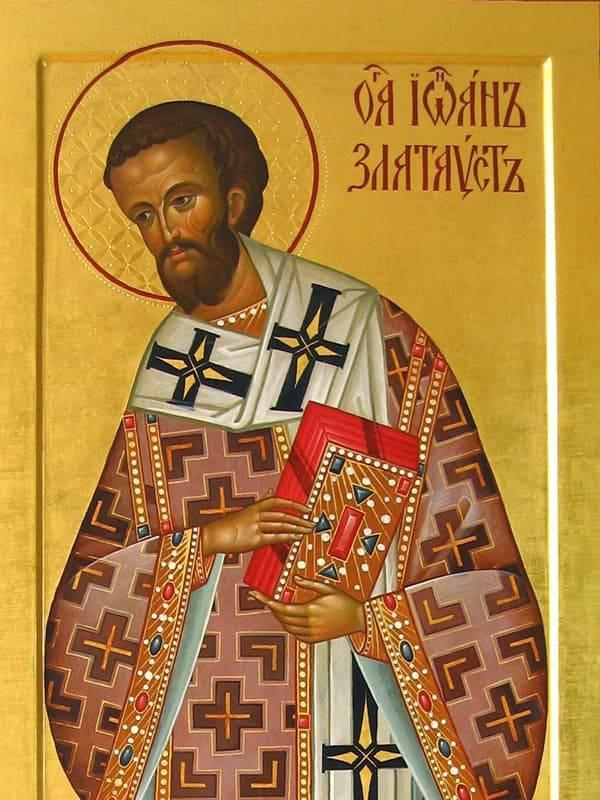 Иоанн златоуст — православная-летопись