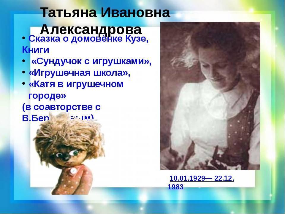 Елена александрова — биография, личная жизнь, фото, новости, знаток «что? где? когда?», максим поташев, дети 2021 - 24сми