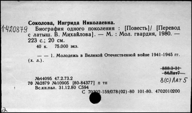 Дана соколова – биография, личная жизнь, песни, фото, альбомы