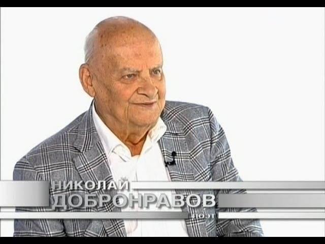 Николай добронравов: биография, личная жизнь и интересные факты :: syl.ru