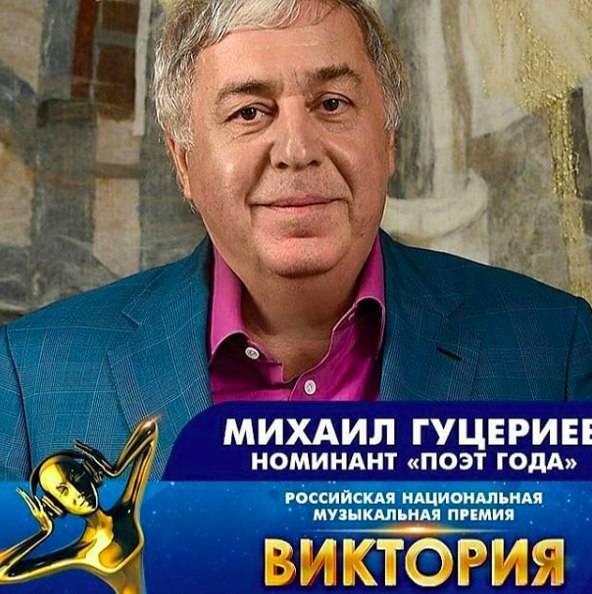 Михаил гуцериев - биография, информация, личная жизнь, фото, видео