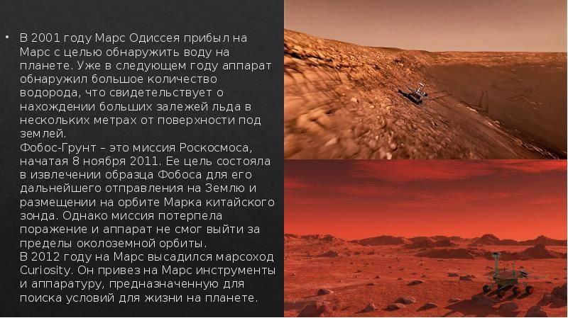 Марс, франклин кларенс — википедия. что такое марс, франклин кларенс