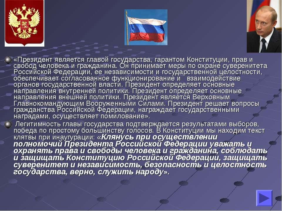Глава государства — википедия. что такое глава государства