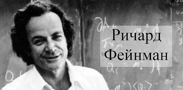 Кэд — странная теория света и вещества • ричард фейнман • книжный клуб на «элементах»