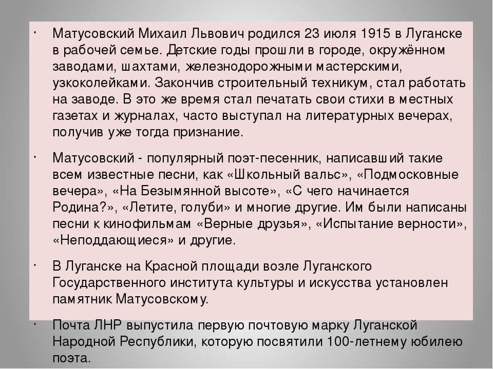 Михаил матусовский: «неприслоняться!»   good-tips.pro