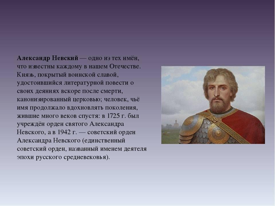 Александр невский (актер) - биография, информация, личная жизнь, фото, видео
