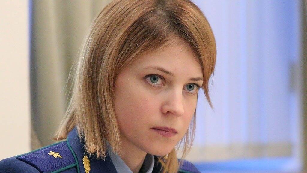 Прокурор крыма наталья поклонская: про избиение, мужа и дочь