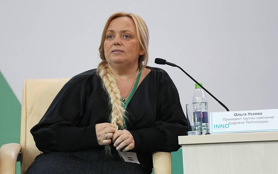 Усков, валерий иванович — википедия