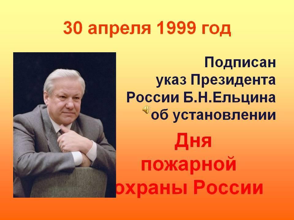 Борис ельцин — биография