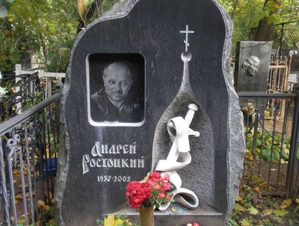 Андрей ростоцкий - фото, биография, личная жизнь, причина смерти, фильмы - 24сми