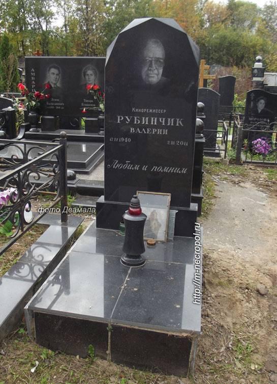 Валерий рубинчик - биография, информация, личная жизнь