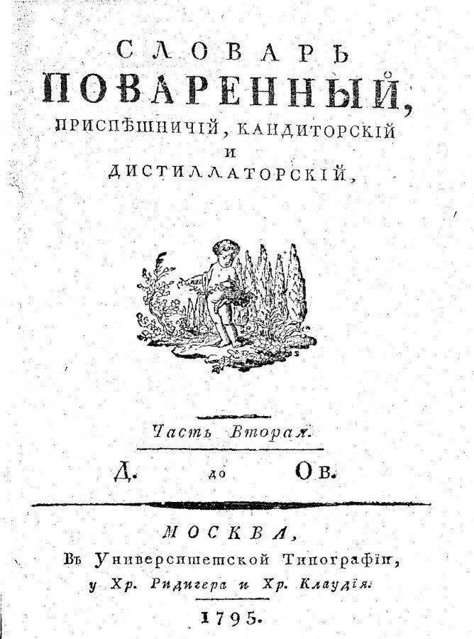 Ярослав левшин — найден или нет