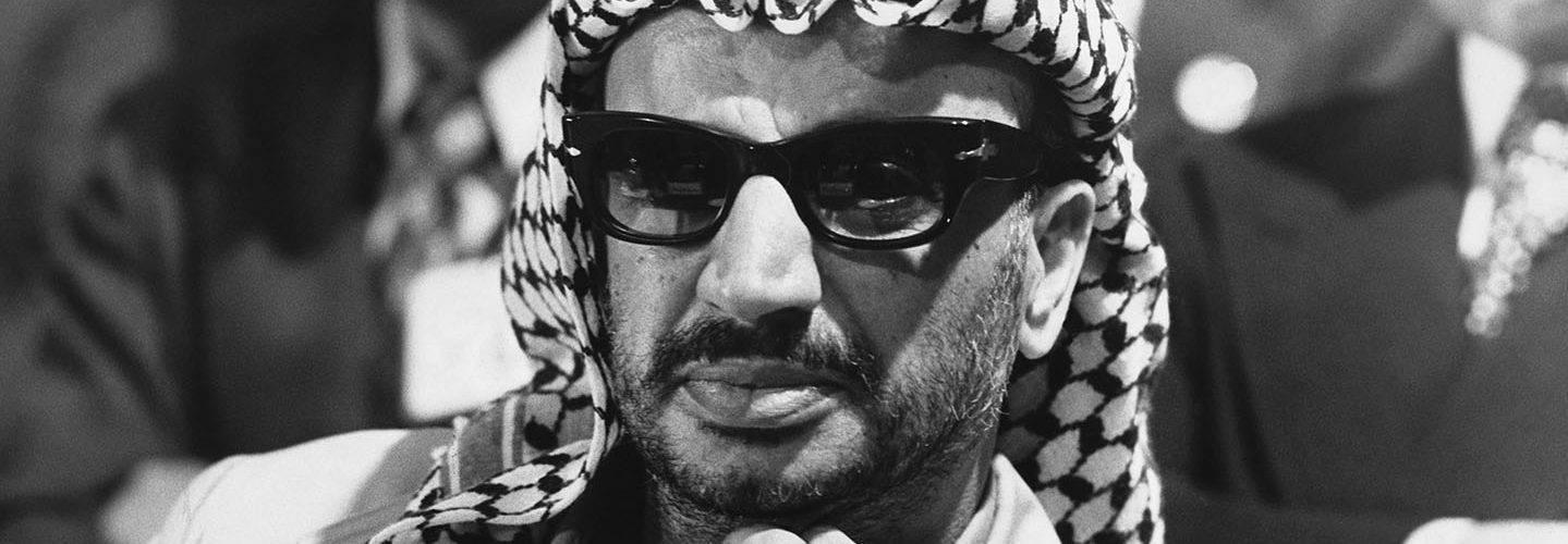 Ясир арафат: биография, семья, политическая деятельность