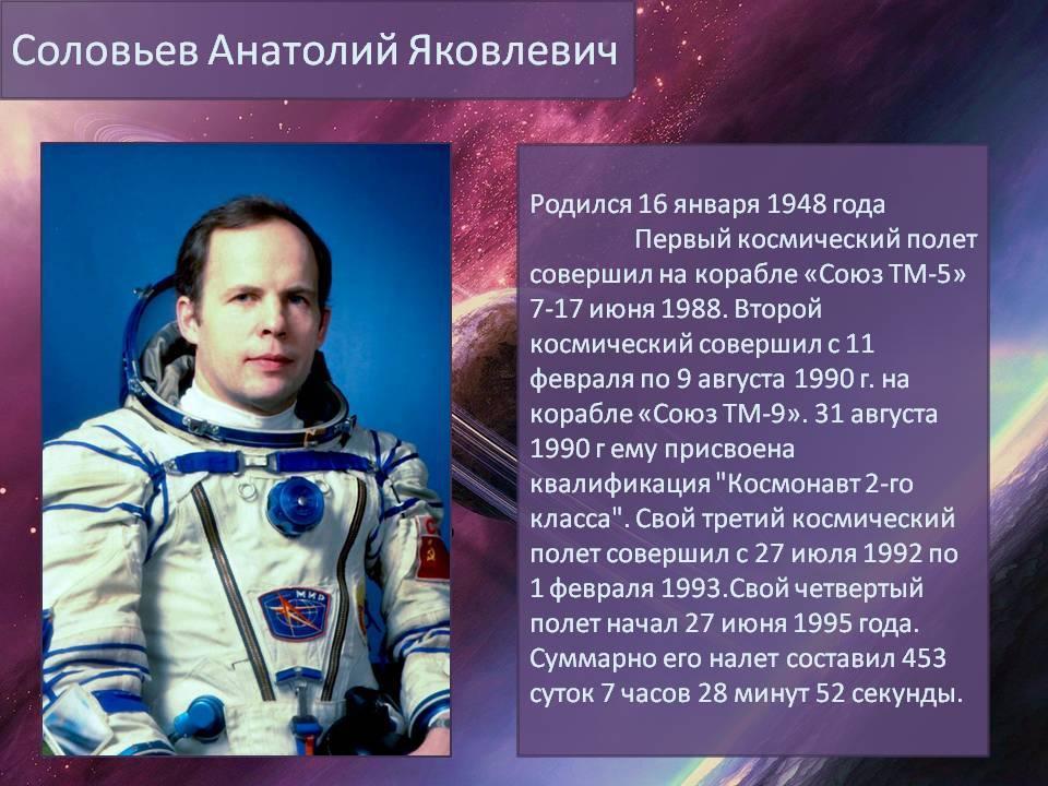 10 людей, без которых не было бы полетов в космос   православие и мир