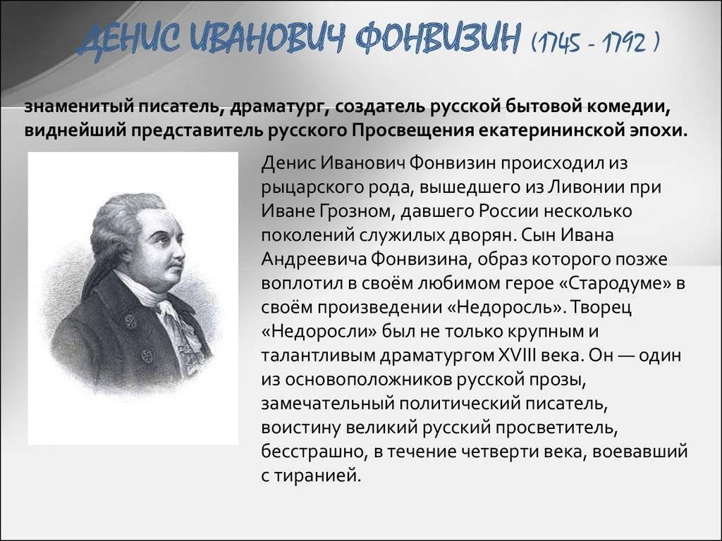 Композиторы и их биографии