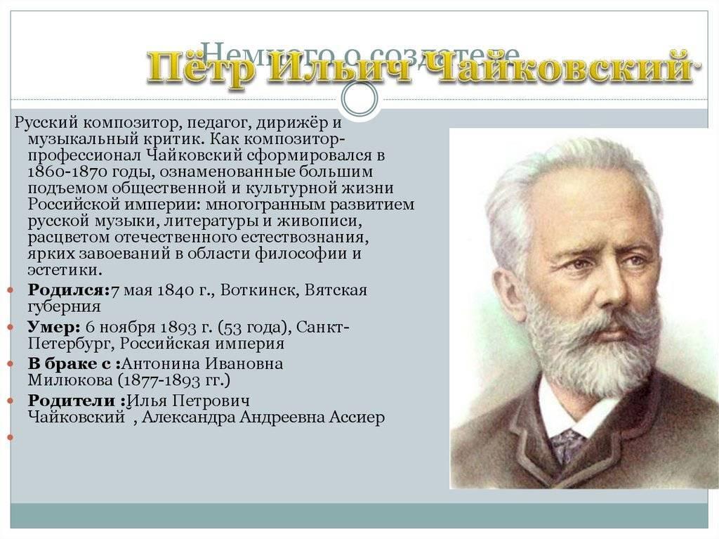 Самые известные композиторы ссср