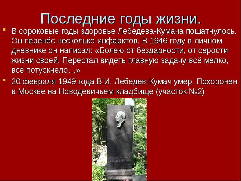 Евгений лебедев – биография, фото, личная жизнь, фильмография, смерть | биографии