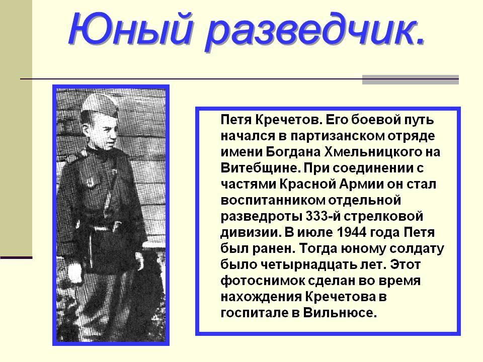 Они скрывались за родину. разведчики-нелегалы, которыми гордится страна   история   cвободное время   аиф аргументы и факты в беларуси