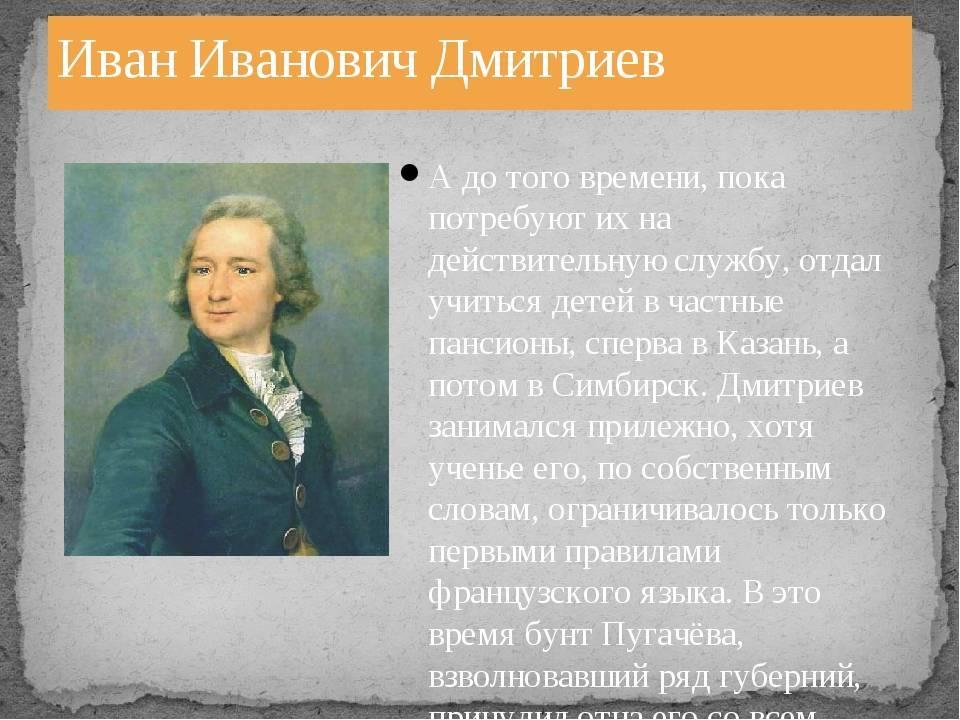 Евгения дмитриева - биография, информация, личная жизнь
