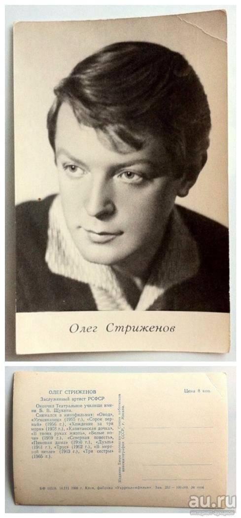 Олег стриженов: биография, личная жизнь, жена, дети