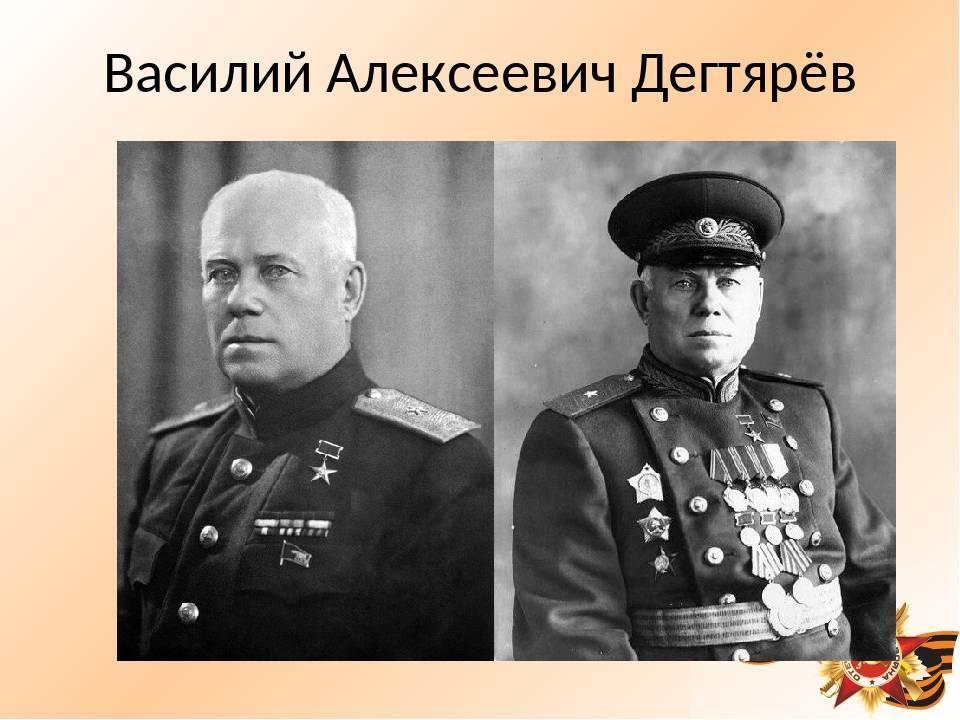 Дегтярёв, василий алексеевич — википедия